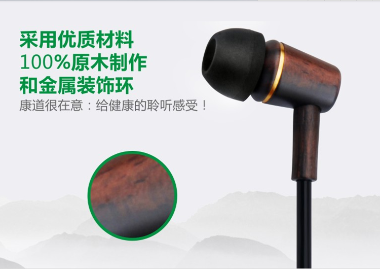 Hot selling high quality wooden earphone with mic in-ear wood stereo earphone wooden earphone for pc mp3 mp4 and mobile phone