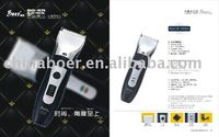 rechargeable barber scissors