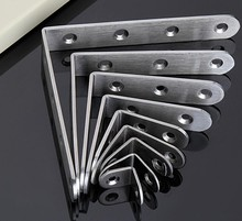 Stainless Steel L Shape Hardware Angle Brackets Metal Support Brackets