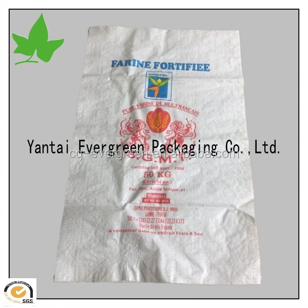 laminated pp woven bag for animal feed,corn,wheat,rice,fertilizer