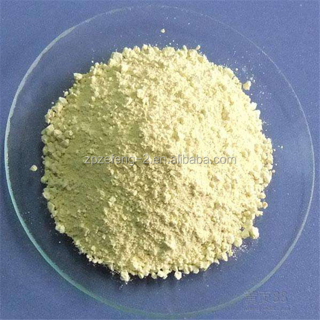 High pure rare earth oxide, cerium oxide 99.5%-99.99%