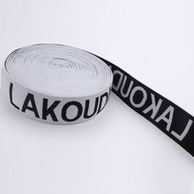 Alibaba Customized Jacquard Stretch Webbing Band for Underwear