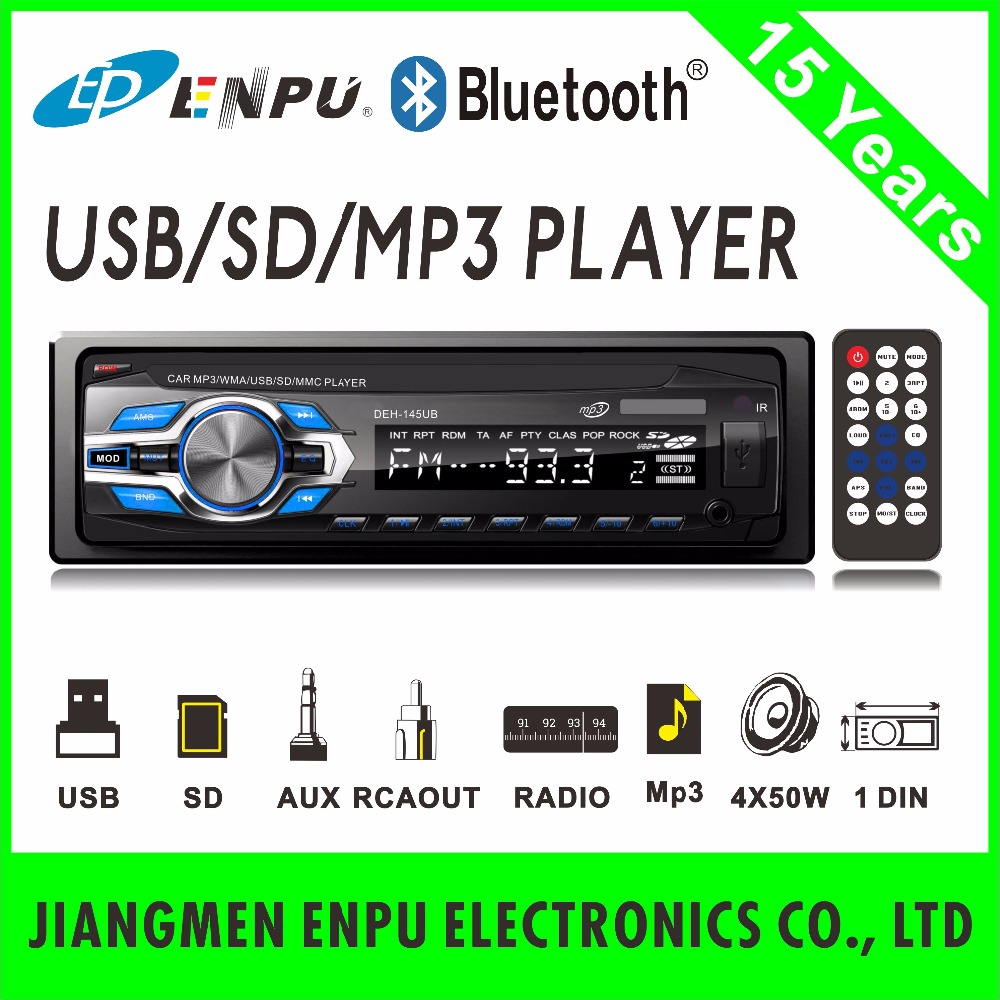 Single Din Detachable Panel Car MP3 Player With Panel Case 7388