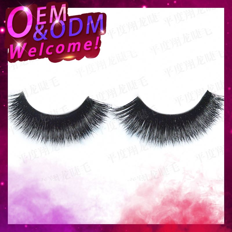 Wholesale Mink Eyelashes Privite Label Mink Eyelash