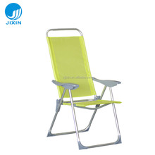 5 steps adjustment high back Light folding beach chair