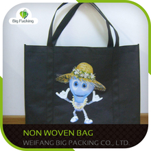 Cross lamination Non-woven bag & Light film non-woven shopping bag