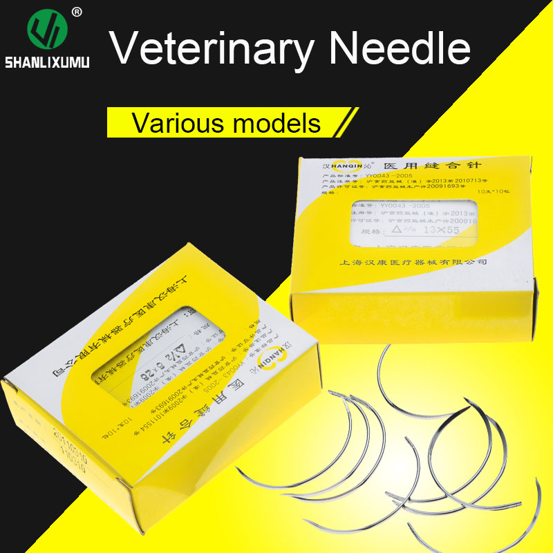 veterinary instruments high quality curved suture needles veterinary needles for sale