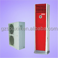 Floor standing air conditioner souxin heating cooling unit one room freon gas r22