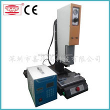Hand held ultrasonic ultrasonic welding machine JZB-20K-P