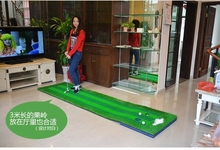 PGM Golf Indoor Putting Green GL005