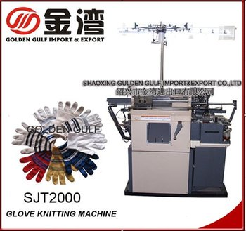 Glove Knitting Machine for Workers