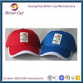 2017 good quality quick dry sports cap