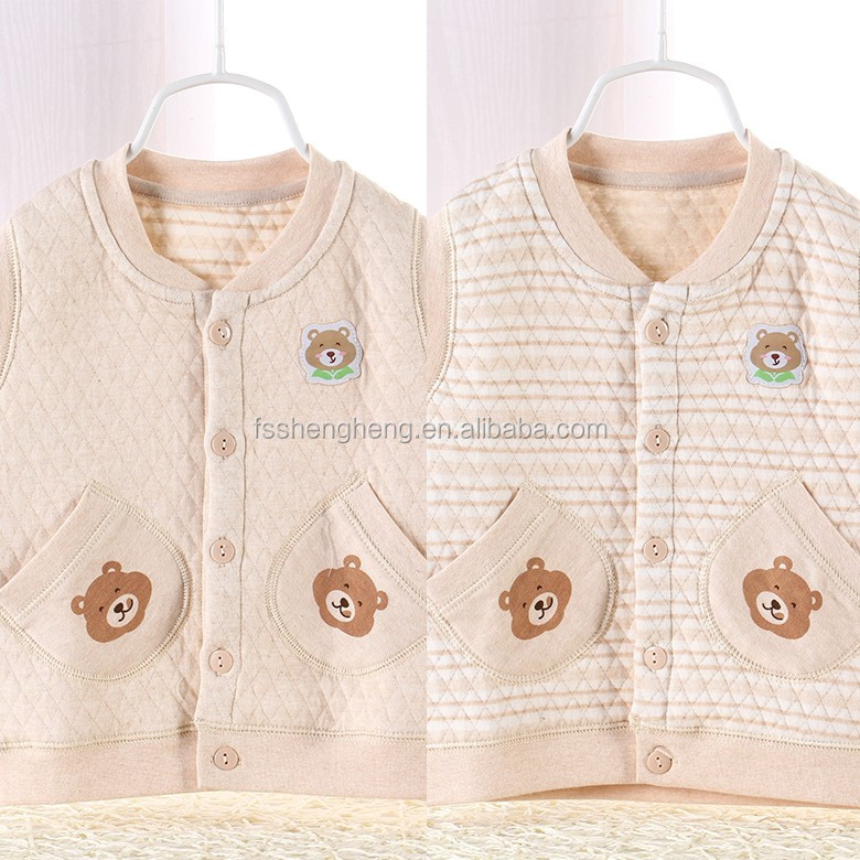 Infant Romper infant clothing