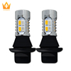Universal Car LED Turn Signal Light Auto DRL& Turn Light 5730 Chip Led Light