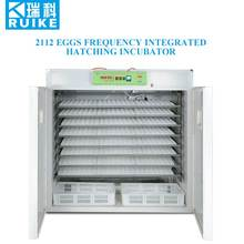 2112 pcs Eggs automatic poultry chicken egg incubator price