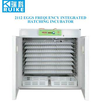 2112 pcs Eggs automatic poultry frequency integrated chicken egg incubator price