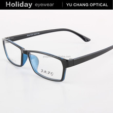 2013 eyeglasses frame latest designer fashion high quality eyewear TR90 optical eyeglasses frame