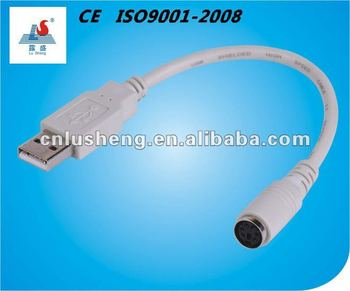 LSC071 KEYBORAD CABLE AM/DIN6F