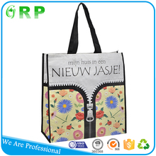 Large capacity supermarket reusable folding fruit shopping bag