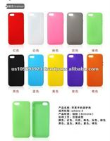 High quality Silicone cover case for iphone 5
