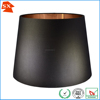 /product-detail/easy-made-high-quality-fancy-diy-pvc-cone-black-paper-indoors-lampshade-60330485751.html