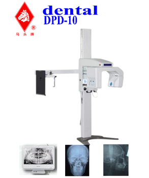 digital panoramic dental x-ray system