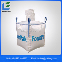 Big bags, Jumbo bags for bulk fertilizer packing