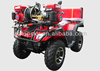 /product-detail/4wd-300-600cc-fire-fighting-atv-1662293790.html