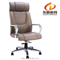 Classic PU Leather Office Computer Chair for Boss H-833A