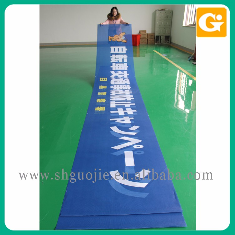 Sublimation printing large size advertising polyester fabric banner for events