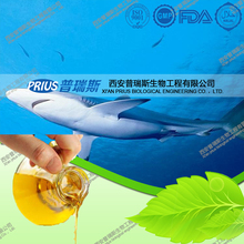 high quality cosmetics raw materials Shark liver oil
