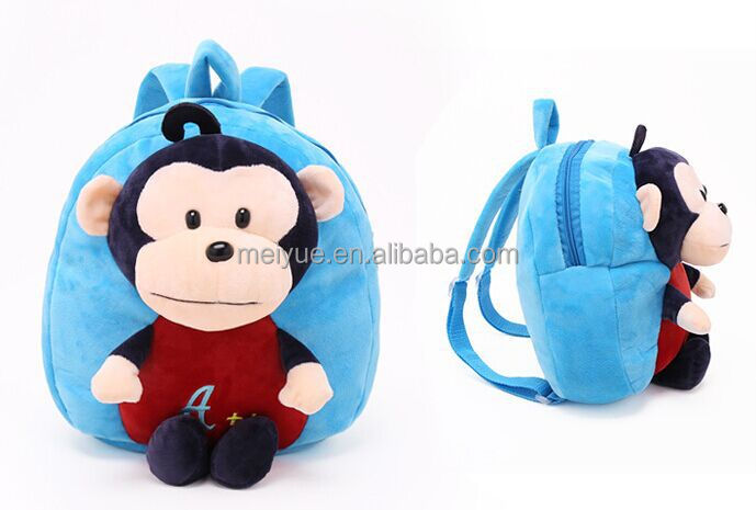2015 Hot Sell Cute Kid Plush Monkey School Bag