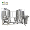 beer manufacturing equipment / beer brewing equipment