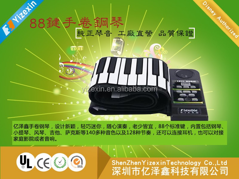 Flexible 49 keys roll up piano for kids keyboard 88 keys musical instrument to train children