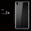 Ultra thin TPU transparent high clear tellphone cellphone cover case for sony xperia Z4