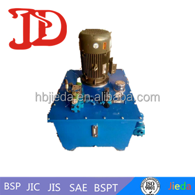 Vertical type hydraulic pump station