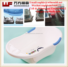 Zhejiang Taizhou Huangyan Cheap Plastic Injection Mould for Baby Basin Moulds/Baby Washing Basin Tub Molds Manufacturer