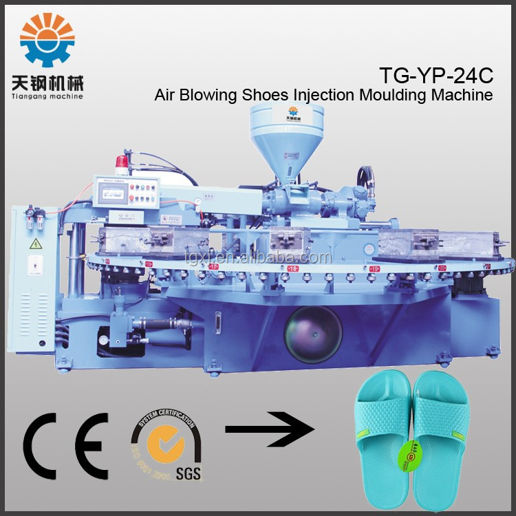 PVC/TPR Air Blowing Injection Machine with Servo Energy-conservation System