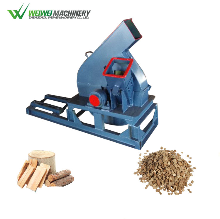 Small wood chipper machine