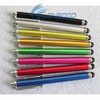 2015 Best Sales Heavy Stylus Pen
