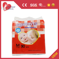 New Sleepy Disposable Baby Diapers In Bales manufacture in china