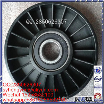 TS16949 Belt Pulley 8200004593 9201540 1307700QAA 09201540 4506092