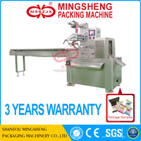 JX032 Automatic horizontal sugar free cookies packing machine High speed