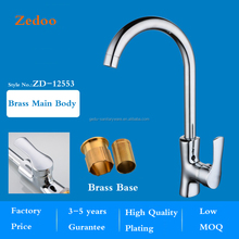 ZD-12533 Single Handle Modern Spray Kitchen Faucet 360 Degree Swivel Kitchen Mixer Tap