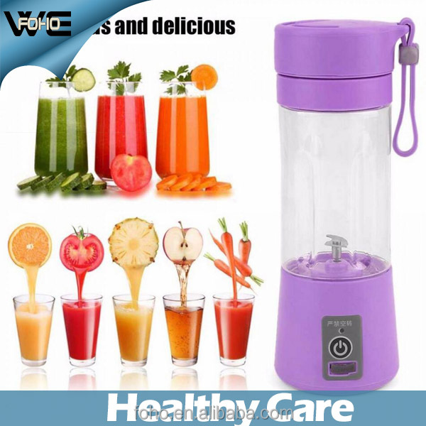 380ml USB connection Blender Cup Mini Electric Portable Fruit Juicer cup