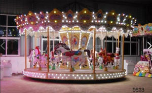 amusement rides confectionery equipment