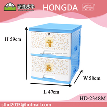 Plastic storage cabinet with lock/2 layer wooden cover drawer HD-2348M