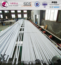 grade S32205 stainless steel seamless tube,seamless stainless steel pipe