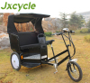 high quality electric used pedicabs for sale