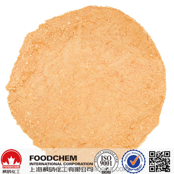 Organic Dried Yellow Carrot Powder China Supplier With Best Price